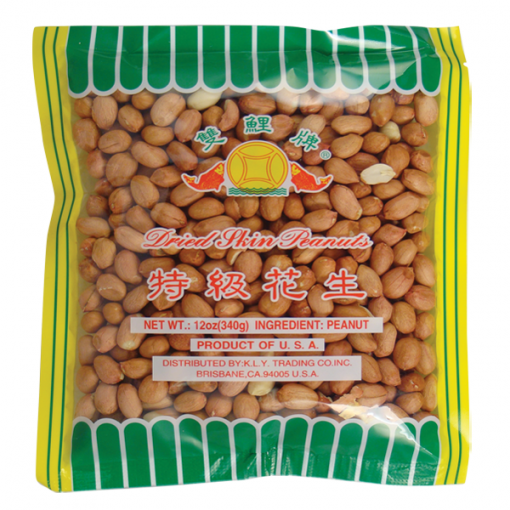 Small Peanuts With Skin 12.5kgs (2 Pack)